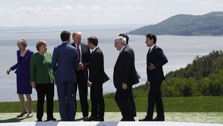 مصادر: خلافات عميقة في قمة G7 تمنع من إصدار بيان مشترك