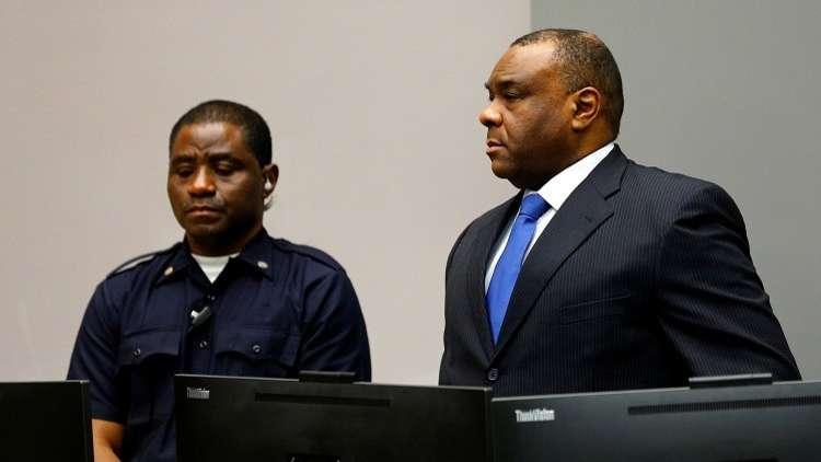 الجنائية الدولية تبرئ نائب رئيس الكونغو السابق من جرائم حرب