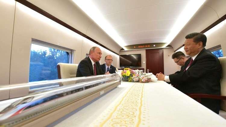 تلميح ذكي في قطار سريع... بوتين في الصين