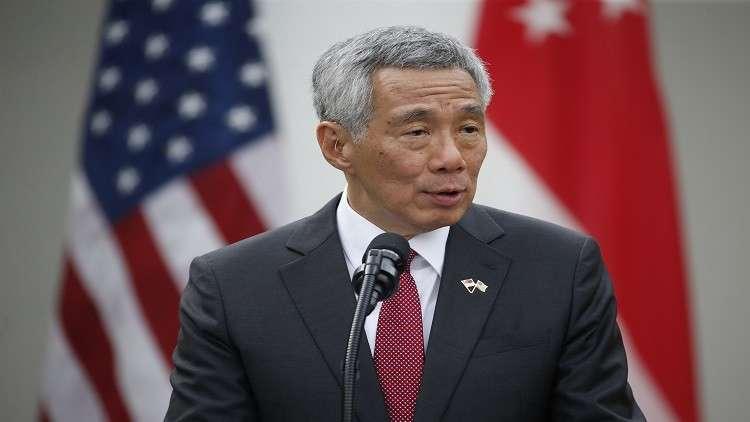 رئيس وزراء سنغافورة سيجتمع مع ترامب وكيم بشكل منفصل