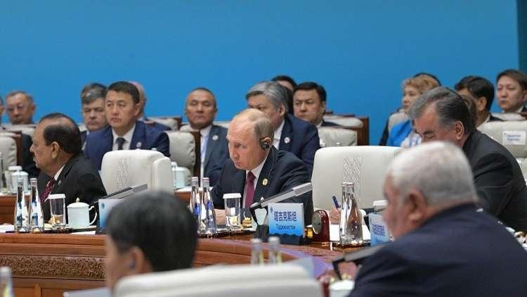 بوتين: محاربة الإرهاب تبقى أولية شنغهاي للتعاون