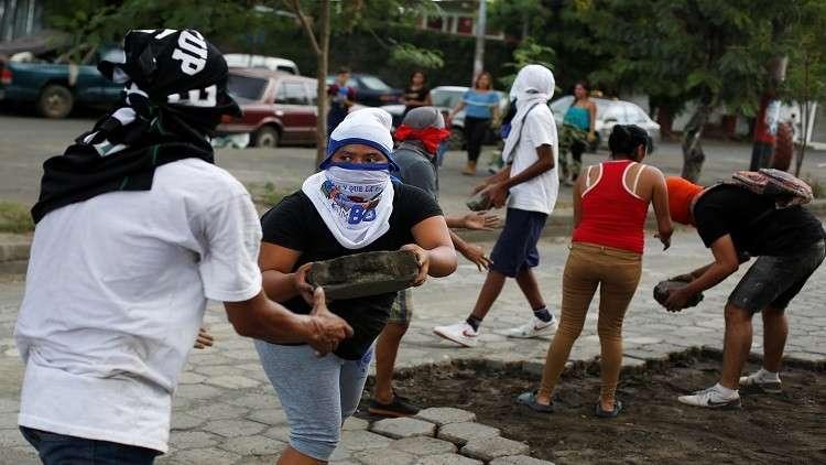 ارتفاع ضحايا الاحتجاجاتفي نيكاراغوا إلى 137 قتيلا