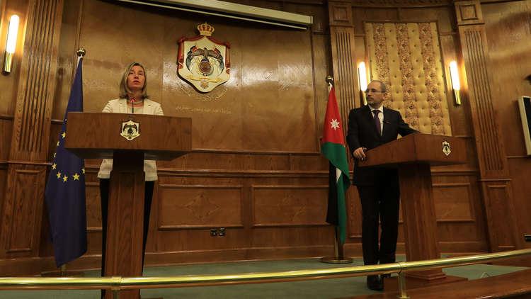 الاتحاد الأوروبي يدعم الأردن بـ20 مليون يورو إضافية لسند الأمان الاجتماعي