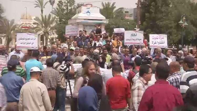 احتجاجات ضد إجراءات السلطة على القطاع