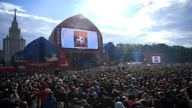 افتتاح مهرجان المشجعين وسط موسكو