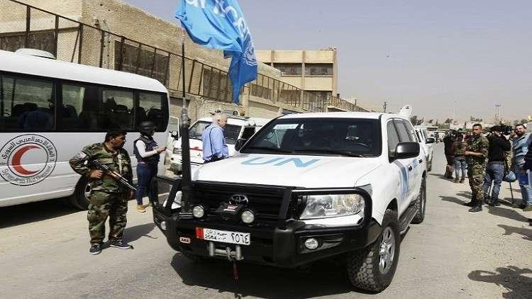 الأمم المتحدة تتهم دمشق بمنع وفدها من مرافقة قافلة مساعدات