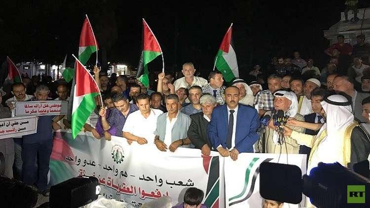 مسيرة في رام الله تطالب عباس برفع الحصار عن غزة