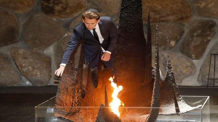 مستشار النمسا ثاني رئيس يزور حائط البراق بعد ترامب