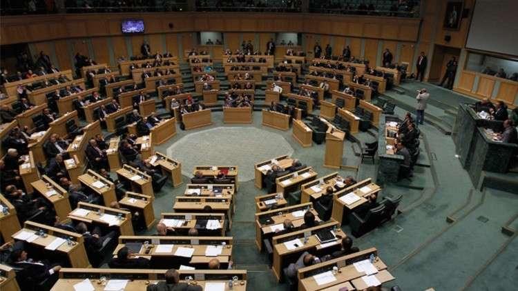 انسحاب عشرات النواب الأردنيين من اجتماع مقرر مع الرزاز