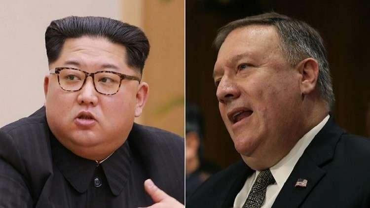 روسيا تتلقى تهاني أمريكية وكورية شمالية بعيدها
