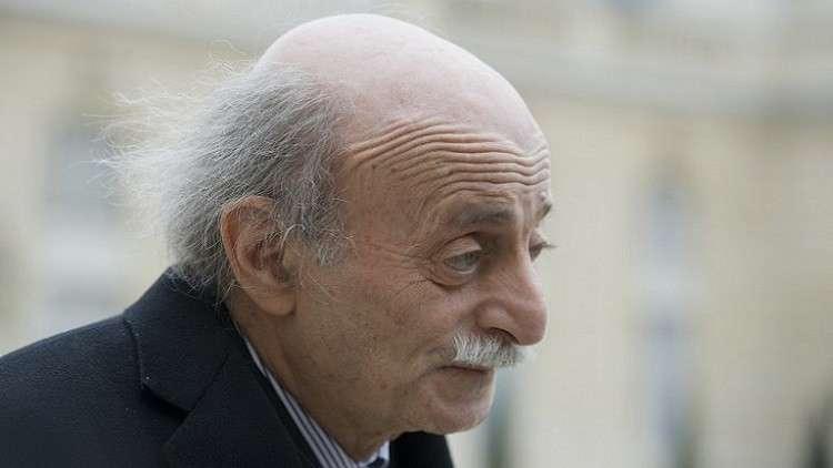 جنبلاط يقرر مغادرة لبنان