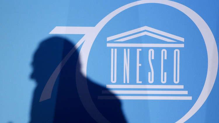 مصر تمثل العرب في المجلس الهيدرولوجي الدولي لعامين