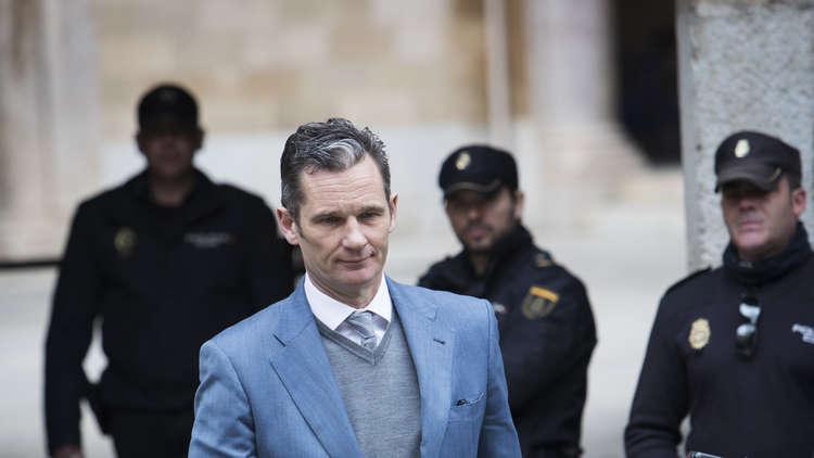 الحكم بالسجن على صهر العاهل الإسباني