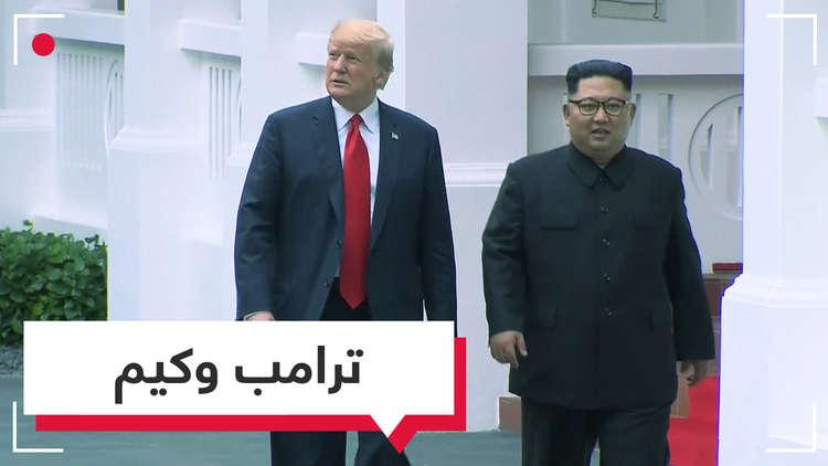 الرئيس والزعيم عدوا الأمس يلتقيان في سنغافورة
