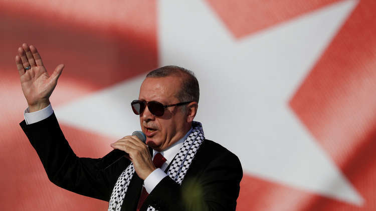 أردوغان يحقق حلما راود الأتراك منذ عهد الدولة العثمانية