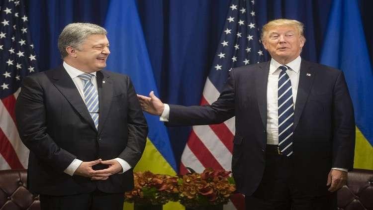 كييف دفعت لقاء عقد لقاء بين بوروشينكو وترامب