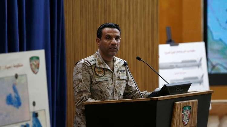 التحالف العربي يعترض صاروخا باليستيا أطلقه الحوثيون تجاه المملكة
