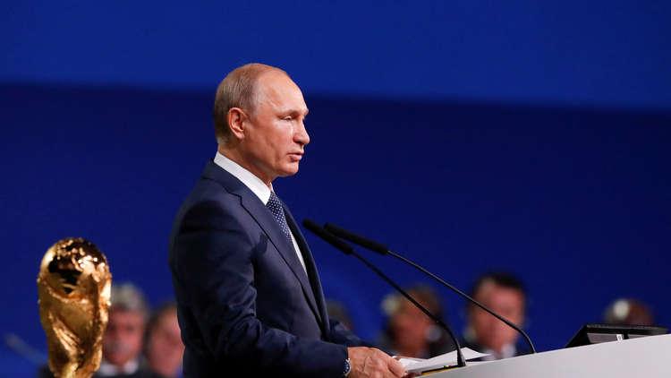 بوتين: روسيا أكملت استعداداتها لافتتاح العرس الكروي