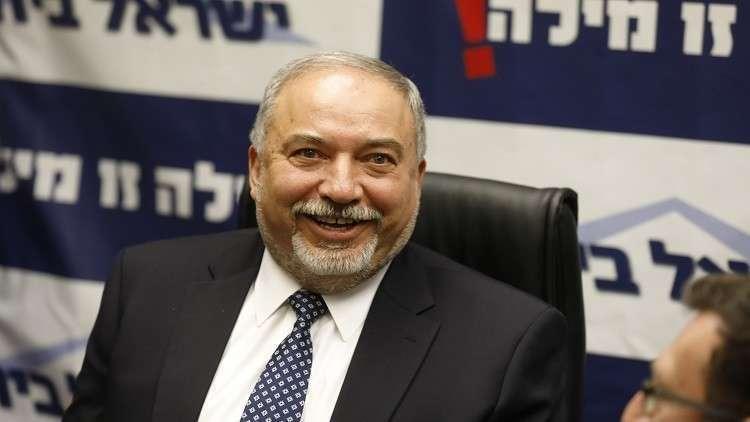 ليبرمان يهدد بعد تقييد إمدادت الهيليوم المخصصة لمستشفيات غزة بالوقف الكامل