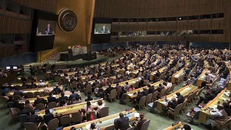 الجمعية العامة للأمم المتحدة تتبنى قرارا لحماية المدنيين الفلسطينيين