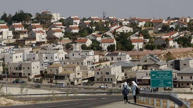 إسرائيل تخطط لتوسيع مستوطنة في القدس على حساب الضفة الغربية