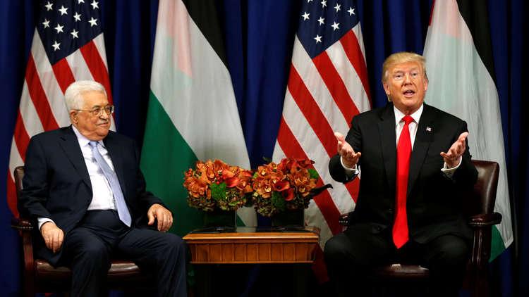 مسؤولون أمريكيون: ترامب لا يرى بديلا عن عباس في