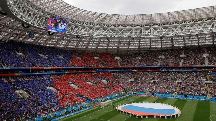 افتتاح مونديال كأس العالم 2018