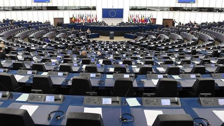 الاتحاد الأوروبي يرد على رسوم ترامب