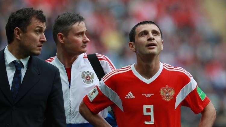منتخب روسيا يتلقى ضربة موجعة في مباراته ضد السعودية