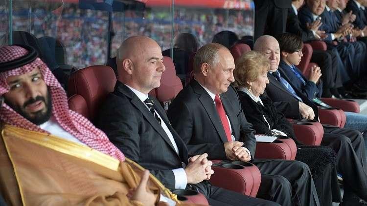 شاهد.. ردة فعل بوتين والأمير ابن سلمان بعد هدف روسيا