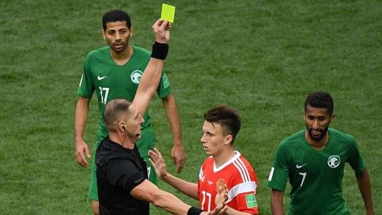 أول بطاقة صفراء في مونديال روسيا 2018