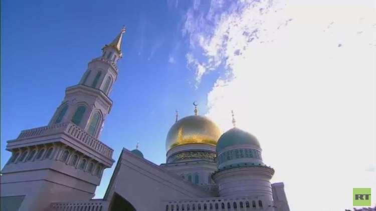 مسلمو روسيا يحتفلون بعيد الفطر المبارك