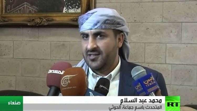 المتحدث باسم الحوثيين: المبعوث الأممي لليمن غطاء لاستمرار الحرب