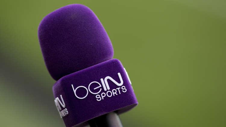"""""""بي إن سبورتس"""" ستكشف جدول المباريات المفتوحة في المونديال"""