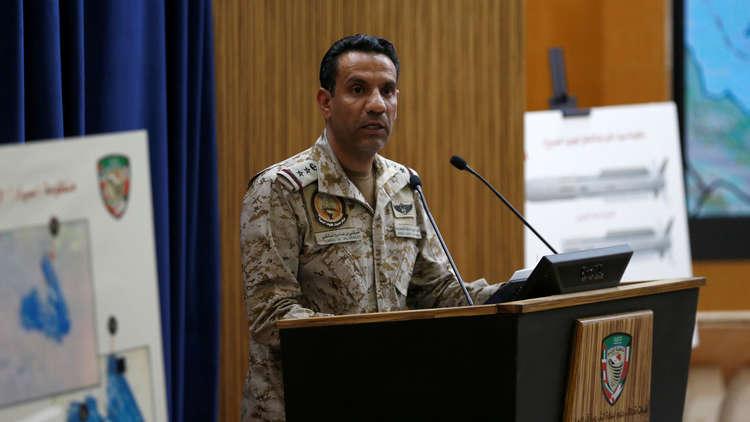 التحالف العربي يرصد صاروخا أطلقه الحوثيون على جازان السعودية