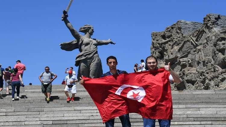 للجماهير التونسية في روسيا