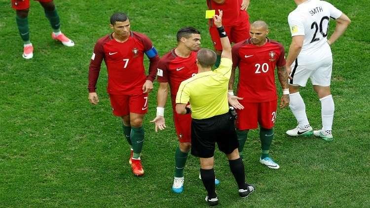 الأمريكي غيغر حكما لمواجهة المغرب والبرتغال