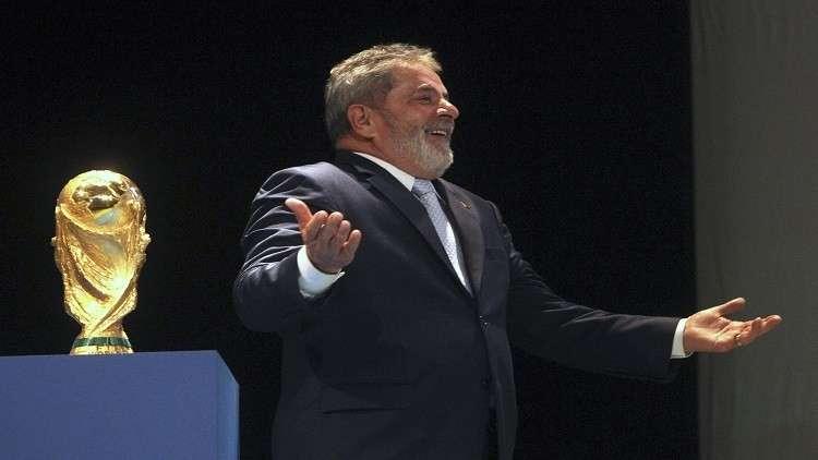 الرئيس البرازيلي السابق يعلق على مباريات مونديال روسيا من سجنه