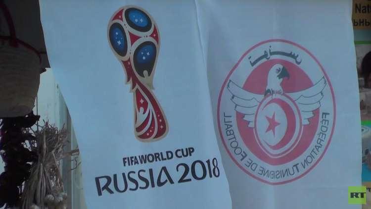 خسارة المنتخب التونسي أمام إنكلترا