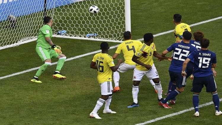 اليابان تتغلب على كولومبيا في مونديال روسيا
