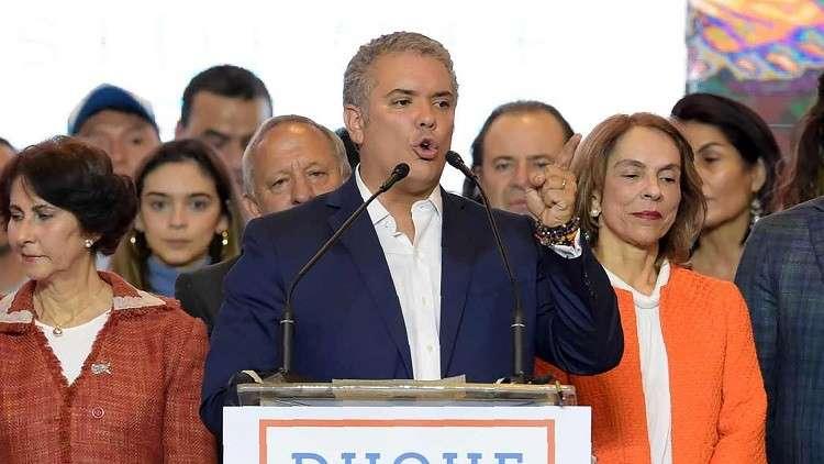 رئيس كولومبيا الجديد يرفض الاعتراف بإعادة انتخاب مادورو رئيسا لفنزويلا