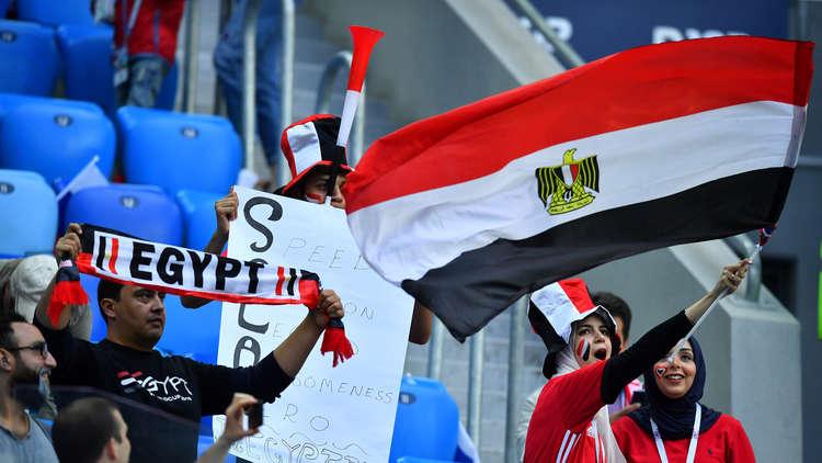 فرص مصر بالتأهل ما تزال قائمة حسابيا