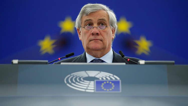 رئيس البرلمان الأوروبي يحذر من التباطؤ في التعامل مع