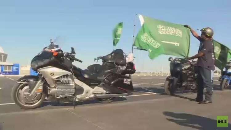 رحلة على الدراجات النارية لدعم الأخضر
