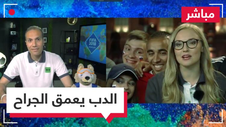 تغطية خاصة من RT .. احتفالات الروس بالفوز على مصر
