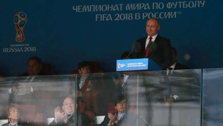 رد فعل بوتين على نتيجة مباراة روسيا ومصر