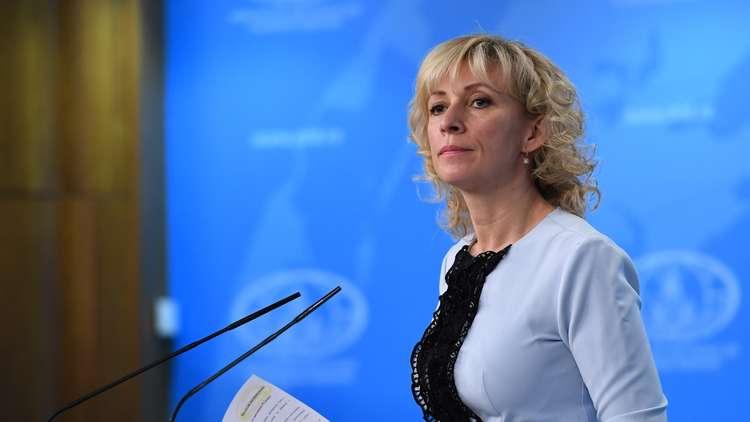 موسكو تعلق على قرار واشنطن الانسحاب من مجلس حقوق الإنسان