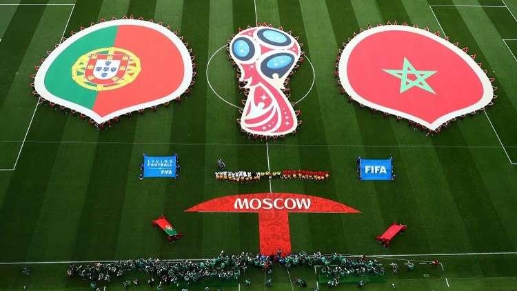 جماهير المغرب تحاول خطف علم إسرائيل وتمزيقه في مدرجات الملعب (صور)