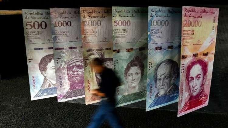 بعد الزيادة.. الحد الأدنى للأجور في فنزويلا يقارب الدولارين