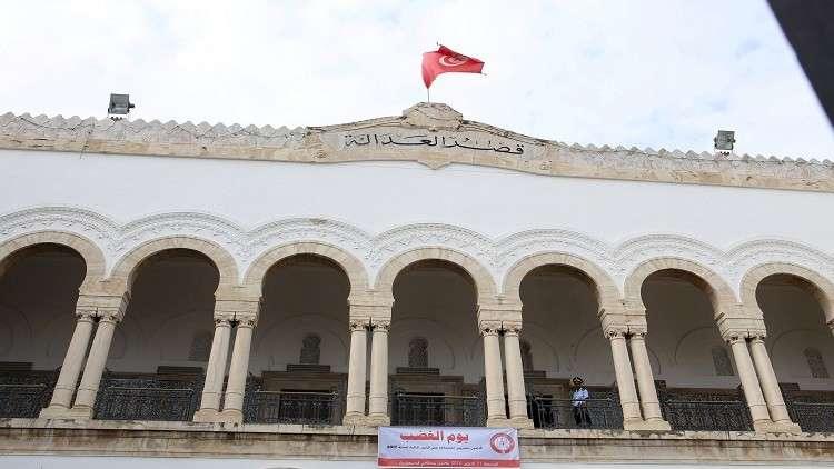 مشروع ثوري في تونس..